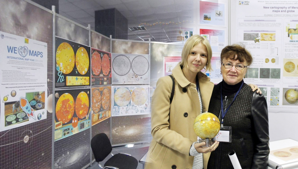 Cartographers Anastasiya Zharkova and Zhanna Rodionova demonstrated a new hypsometric Globe of Mercury at the Planetary Maps Exhibition in Space Research Institute (IKI), Moscow, October 5–9, 2015