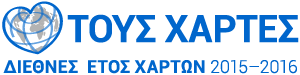 Greek IMY logo