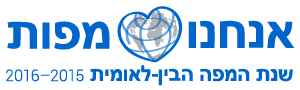 Hebrew IMY logo