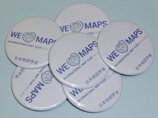 IMY buttons produced by JCA