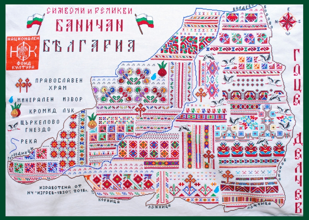 Hand-embroidered map of the village Banichan