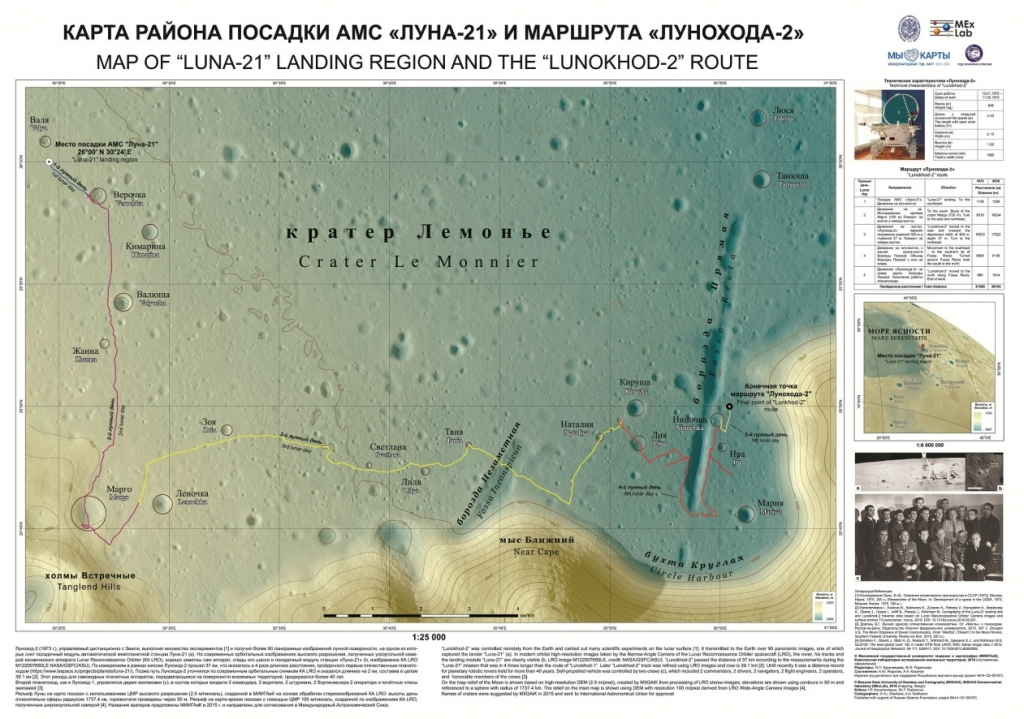 "New map of ""Luna-21"" landing site and the ""Lunokhod-2"" route (MIIGAiK, 2016)"