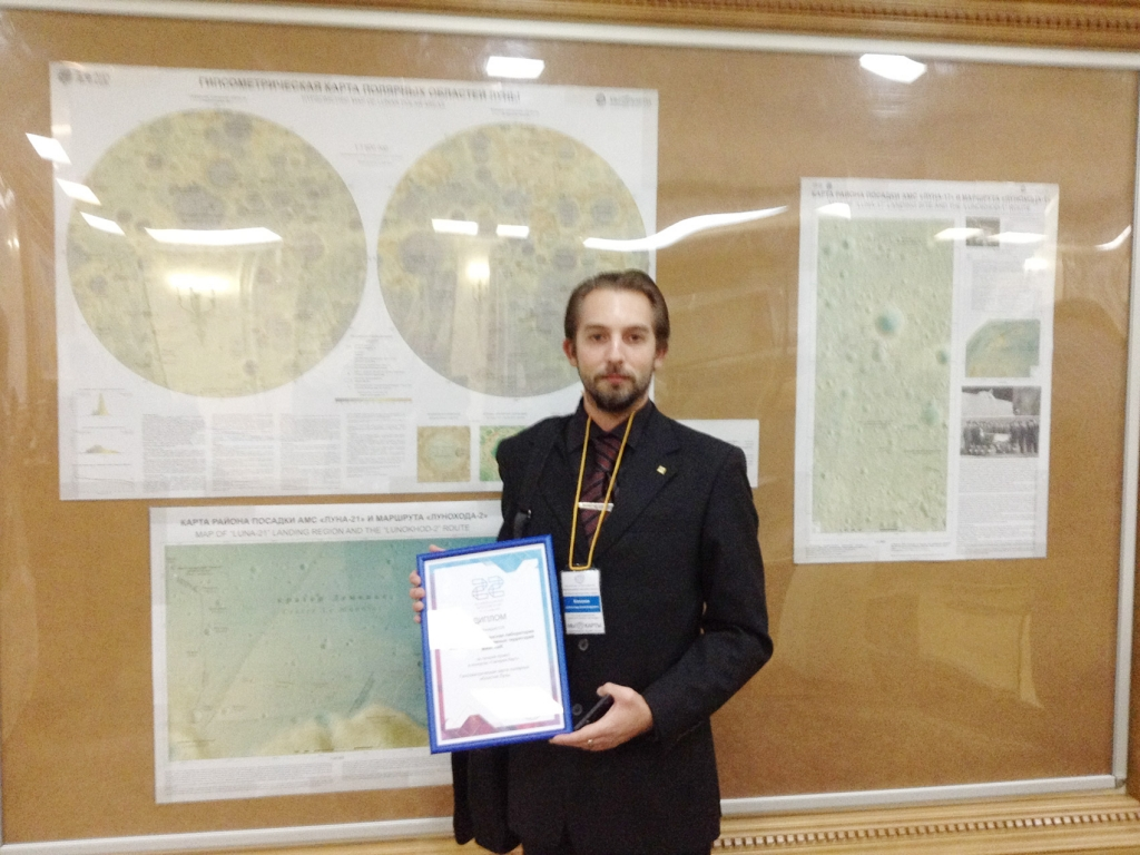 At the cartographic conference Alexander Kokhanov from MExLab team was awarded a special prize of the Russian branch of ESRI for his Hypsometric wall map of future Lunar potential landing sites